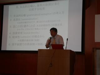 談話分析2.JPG