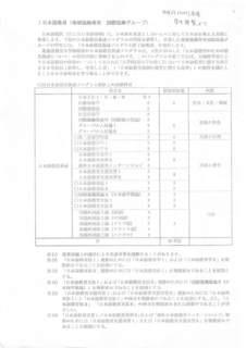 伊藤4.jpg