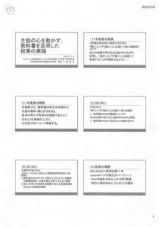 小野1.jpg