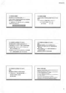 小野3.jpg