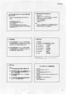 志村2.jpg
