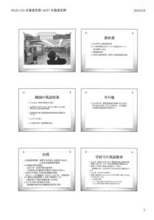 石塚2.jpg