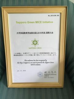 Green MICE Initiative.jpg